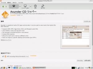 デスクトップ1_027